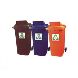 Recycle Bin c/w Turbo Lid